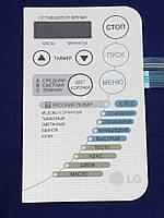Клавиатура для хлебопечки LG HB-1001CJ (EBZ60822108)