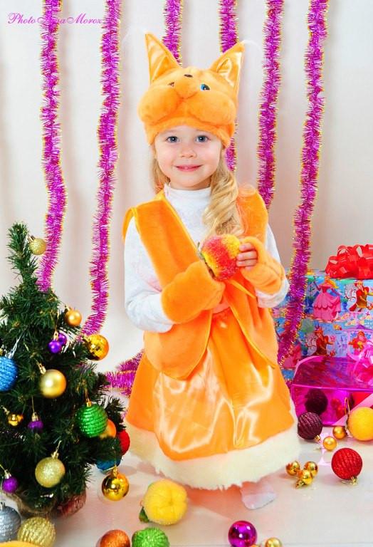 Карнавальные костюмы детские оптом