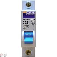 Автоматические выключатели «АСКО-УКРЕМ» (Автоматы Аско Киев)