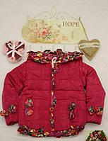 Куртка детская Бант