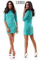 """Элегантное платье мини """"Набивной трикотаж"""" мод ИК1449"""