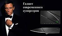"Нож кредитка ""CARD HARP"" по лучшей цене.Новинка!!!"