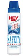 Средство для стирки термобелья и спортивной одежды Safety Wash-In  Hey-Sport