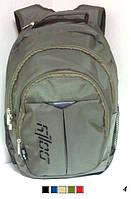 Рюкзак для школы и города Dolly 322 с плотной спинкой