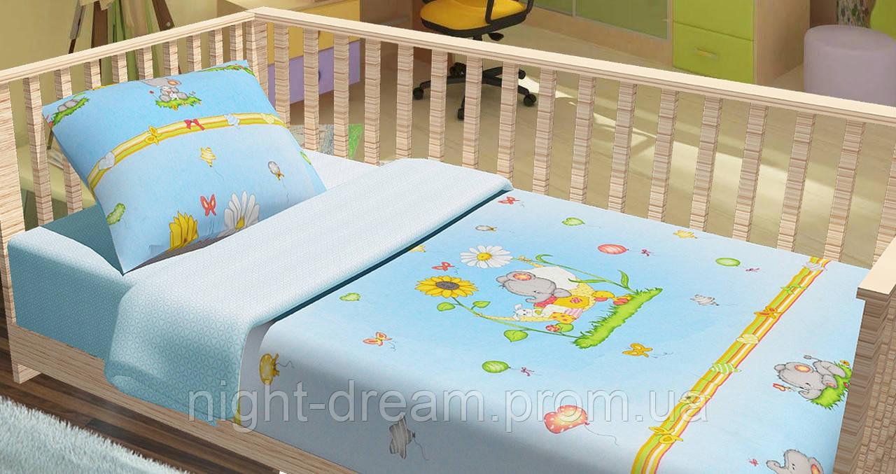 Детское постельное белье в кроватку Kids Dreams СЛОНЕНЯТА ГОЛУБОЙ