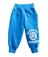 Спортивные штаны синие детские, рост 98