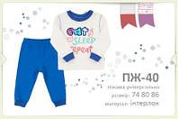 Пижама детская ПЖ40 тм Бемби