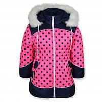 Зимние пальто на девочек Анютка (Розовое в горох) рр. 92-110