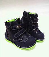 Ботинки для мальчика демисезонные 100-77 Шалунишка - ортопед