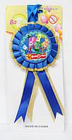 Медаль сувенирная Фиксики