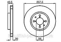 Диск тормозной Fiat Doblo D 257. Для автомобилей до 2005 г. выпуска.