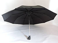 "Мужской зонт ""Sweet Dew"" полуавтомат на 10 спиц в 3 сложения"