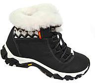 "Зимние женские ботинки ""Mida"". Темно-синие"