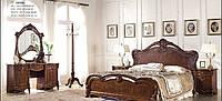 Кровать двуспальная Каролина 1,6м