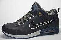 Мужские кожаные зимние кроссовки Nike Air Max