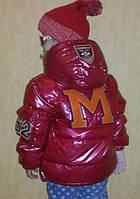 Детский пуховик Монклер красный для мальчика или девочки, Moncler рост 110-130см