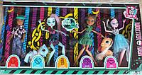 Большой набор кукол Monster High Монстер Хай