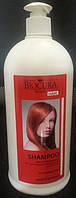 Шампунь для окрашеных и мелированных  волос Biocura Beauty Hair glanz color Shampoo