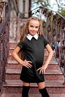 """Прямое школьное платье """"Джесси"""" с воротничком и короткими рукавами (2 цвета)"""