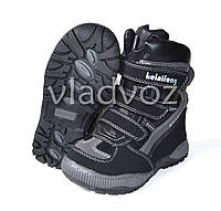 Зимние термо ботинки для мальчика сапоги Kellaifeng серые 28р.