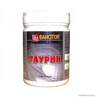 Ванситон Таурин 150 капсул Аминокислоты