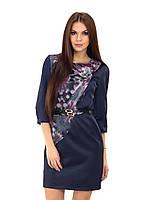 Нарядное атласное синее женское платье с поясом