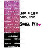 Бафф (Buff)- многофункциональный аксессуар/головной убор: зимний флис Sweet Pink