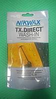 NIKWAX Tx-Direct wash-in водоотталкивающая пропитка для влагозащитной одежды.