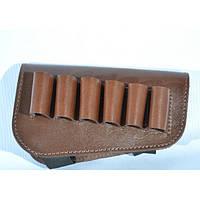 Патронташ на приклад на 6 патронів шкіра коричневий
