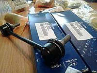 Стойка стабилизатора задняя Kia Magentis (MG) 06- / Carens (FJ) 06-  OE 55530-2G500 / 55530-2G000