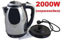 Электрический чайник Domotec  (нержавейка)