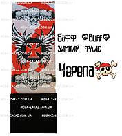 Бафф (Buff)- многофункциональный аксессуар/головной убор: зимний флис Черепа
