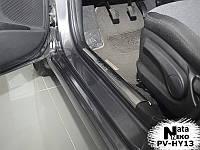 Накладки на пороги Hyundai Accent / Solaris (2011+) на пластик