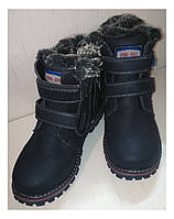 Ботинки зимние темно-серые утеплитель мех р.32