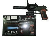 Пистолет пневматический с лазером и прицелом P2117-A