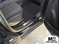 Накладки на пороги Opel Mokka (на пластик)