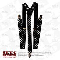 Подтяжки для брюк черные в белый горошек