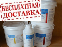 Набор химии для бассейна (химия Aquadoctor)