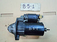 Стартер VW Passat B5, 1.8i, AWT, 0 001 107 073, 0001107073, 06B 911 023