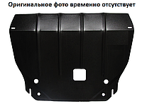 Защита двигателя BYD S6 2011-