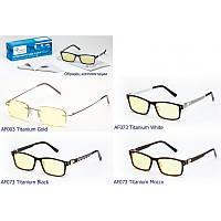 Компьютерные очки Федорова Titanium