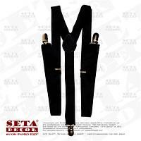 Чёрные подтяжки для брюк