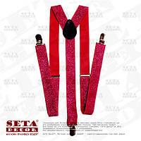 Малиновые подтяжки для брюк с люрексом