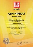 """Автомобильное моторное синтетическое масло """"Лукойл"""" GENESIS VN SAE 5W30 (4L)"""