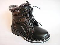Детские зимние ботинки для мальчика (р. 26-31)
