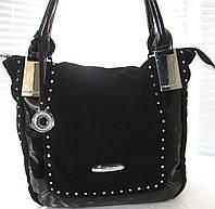 Женская сумка  из натуральной замши Velina Fabbiano