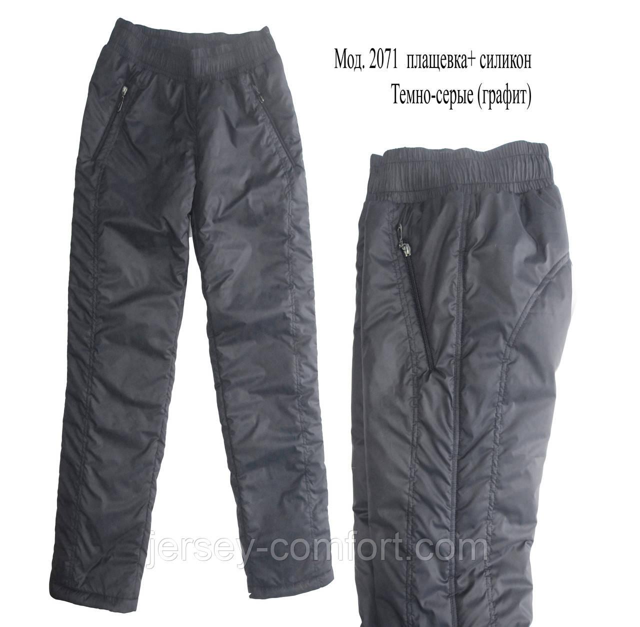 женские шорты шелковые
