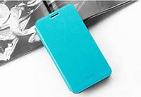Кожаный чехол книжка MOFI для Samsung Galaxy A8 A8000 бирюзовый
