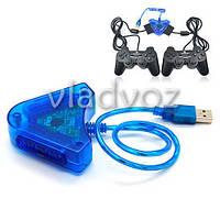 Адаптер, переходник usb на ps2, переходник контроллеров PlayStation 2 и 1 на USB 2в1