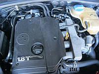 Двигатель 1.8Т AWT для VW Passat B5,Audi A6, Skoda Superb.